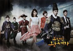 rooftop prince - Google Search