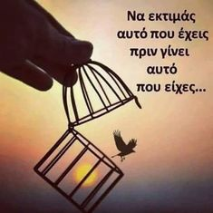 Motivational Quotes, Funny Quotes, Inspirational Quotes, Wisdom Quotes, Life Quotes, Funny Phrases, Clever Quotes, Greek Quotes, Meaningful Quotes