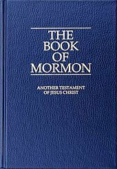 March 26, 1830 - The book of Mormon: An Account Written by the Hand of Mormon upon Plates Taken from the Plates of Nephi was first published in Palmyra, New York. The book was written by Joseph Smith and is considered a sacred text of the Latter Day Saints movement. #history #mormon