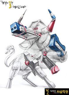 안녕하세요! 디자인 입시전문 길미술학원입니다. 오늘도 국민대 유형 기초조형실기유형 학생수업작을 가지... Unicorn Logo, Robot, Street Art, Drawings, Illustration, Painting, Design, Creativity, Concept Art