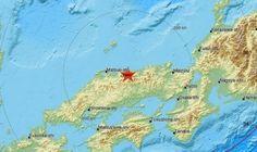 Извънредно! Земетресение с магнитут 6,6 разтресе Япония (ВИДЕО)