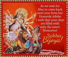 It's time for Goddess Durga to return her abode. With the victory of good over evil, as thew Goddess slays demon Mahishasur. In Bengal, where Durga Puja is the biggest festival, this is referred to as Shubho Bijoya. Here are some wishes, messages and images you can share with your Bengali friends.