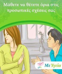 """Μάθετε να θέτετε όρια στις προσωπικές σχέσεις σας Αν αναρωτηθείτε αν θέτετε όρια στις προσωπικές σχέσεις σας, η πιο πιθανή απάντηση είναι """"όχι"""". Γιατί; Ίσως επειδή βλέπετε τις σχέσεις ως συνδέσεις για τις οποίες πρέπει να δίνετε τα πάντα. Όμως έτσι υπάρχει κίνδυνος να πληγωθείτε ή να θέσετε τον εαυτό σας σε πραγματικό κίνδυνο. Life Skills, Coaching, Education, Fictional Characters, Sport, Lifestyle, Food, Communication Skills, Pissed Off"""