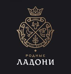 logobaker.ru | логотип | родные ЛАДОНИ