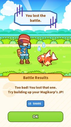 My poor Tim jumped up 53.45 m... but still lost. #Magikarp http://koiking.jp/r/