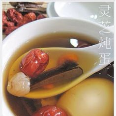 Lingzhi (Ganoderma lucidum) is a woody mushroom highly regarded in traditional medicine and is widely consumed in the belief that it promotes health and longevity, lowers the risk of cancer and heart disease and boosts the immune system.