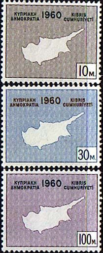 Stamps Cyprus 1960 Constitution of Republic Set Fine Mint SG 202/5 Scott 197/200 Stamps for Sale Take a Look