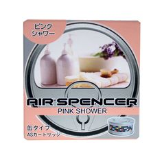 Air Spencer Pink Shower Pink Showers