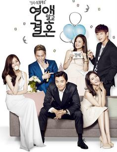 marriage but not dating dramawiki