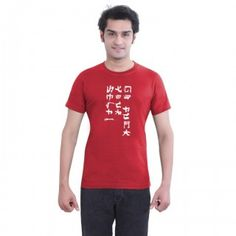 CHINESE Funny Messages T-Shirts in Red Color, buy it now at tantratshirts.com