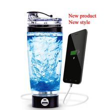[Outdoor Sports] New product bpa free custom protein bottles joyshaker,Protein Vortex Shaker Bottle with USB Rechargable