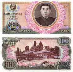 North Korea 100 Won 1978 Obverse: State emblem depicting hydroelectric power station and shining star; Portrait of Kim Il-sung surrounded by a wreath of magnolia flowers. Reverse: Mangyongdae - birthplace of Kim Il Sung; Money Template, Passport Card, Gold Reserve, Money Notes, Stock Photo Sites, North Korea, Coat Of Arms, Earn Money, How To Make Money