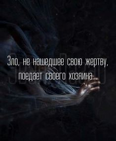 Le Mirage, Wisdom, Quotes, Life, Quotations, Quote, Shut Up Quotes