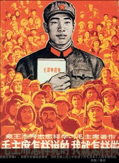 """Posters in Cultural revolution, meaning,""""I followed what Chairman Mao said""""."""