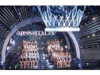 Polemica su Miss Italia. La Rai dichiara che non trasmetterà il concorso, la Boldrini concorda. Voi cosa ne pensate?