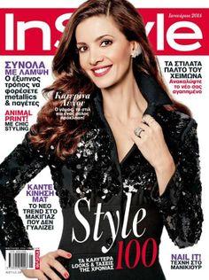 Katerina Lehou - InStyle Magazine  Greece  (January 2014) List Of Magazines 2b9069ad881