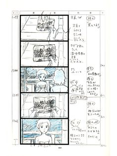 when-marnie-was-there-story-board-vol-21-32.gif (600×800)