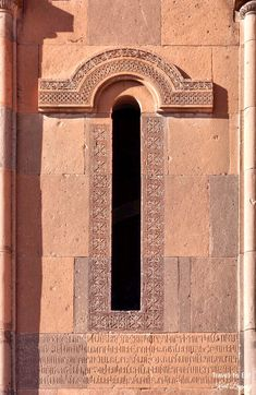 Window in the Cathedral of Ani (1001 CE). Ani, Turkey