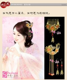 Hair Agate pearl hanfu accessories costume accessory piece set marriage classical stick-inHair Jewelry from Jewelry on Aliexpress.com | Alibaba Group
