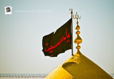 """The Mosque where grave of Hussain, Grandson of Muhammad is located, with a flag that says """"Ya Hussain"""". The mosque is located in Karbala. Islamic Wallpaper, Hd Wallpaper, Imam Hussain Karbala, Karbala Iraq, Who Is Hussain, Imam Hussain Wallpapers, Muharram, Shia Islam, Peace Be Upon Him"""
