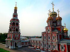 Pechersky Aschension Monastery, founded in the 14th century. Nizhny-Novgorod, Russia