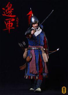 Ming Frontier Troop 明邊軍