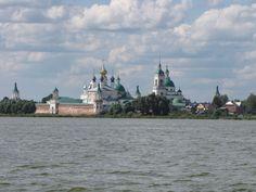 Спасо-Яковлевский Димитриев монастырь с озера Неро