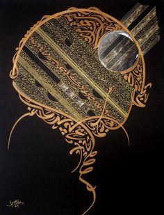 GOLDEN - Calligraphy,  50x65 cm ©2014 par Sami -  Calligraphie