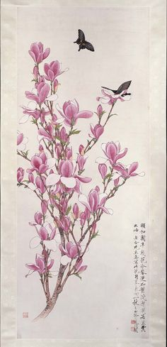 Magnolias and Butterflies' (late 19th to mid-20th century). Ink and colour on paper by Yu Feian Image and text courtesy MFA Boston.