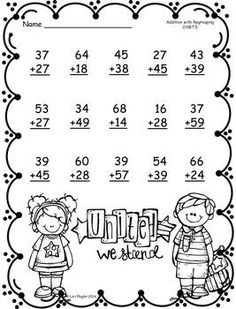FREEBIE-Addition and Subtraction with Regrouping Printables - Modern Design Math Addition Worksheets, Math Practice Worksheets, Printable Math Worksheets, 1st Grade Worksheets, School Worksheets, Addition And Subtraction, Math Exercises, Touch Math, Math Drills