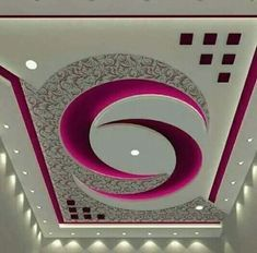 Stylish Modern Ceiling Design Ideas _ Engineering Basic Stylish Modern Ceiling Design Ideas _ Engineering Basic Pin: 534 x 527
