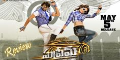 Sai Dharam Tej, Raashi Khanna starrer Supreme has been released today. Zustcinema present Supreme Movie Review