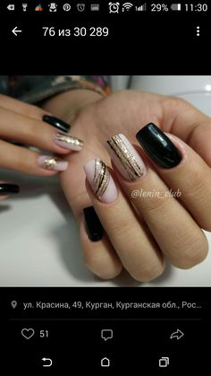 The advantage of the gel is that it allows you to enjoy your French manicure for a long time. There are four different ways to make a French manicure on gel nails. Ambre Nails, Nude Nails, Pink Nails, Gorgeous Nails, Pretty Nails, Hair And Nails, My Nails, Nail Effects, Manicure E Pedicure
