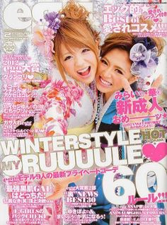 One of our this month's favorite magazine covers! (≧◡≦)
