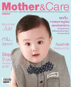 Mother&Care Magazine cover_On May 2014