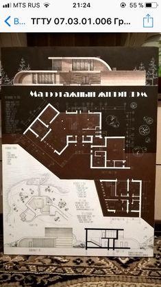 Concept Board Architecture, Architecture Presentation Board, Architecture Sketchbook, Study Architecture, Architecture Details, Pavilion Architecture, Presentation Board Design, Rico Design, Case Study