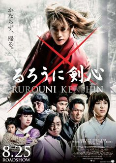 Rurouni Kenshin Live Action Film... I want to see if this is any good.... Because they made it from an anime/manga.... They usually suck when that happens.
