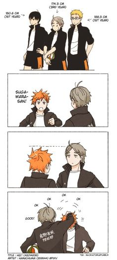 Sugawara & the First Years | Haikyuu!! | Anime