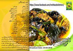 Cooking Recipes In Urdu, Vegetable Recipes, Vegetarian Recipes, Snack Recipes, Bread Recipes, Healthy Oatmeal Recipes, Healthy Snacks, Masala Tv Recipe, Urdu Recipe