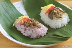 Bamboo Leaf Sushi #Nagano #Japanesefood #Japan #local  #JapanWeek Subscribe today to our newsletter for a chance to win a trip to Japan http://japanweek.us/news  Like us on Facebook: https://www.facebook.com/JapanWeekNY
