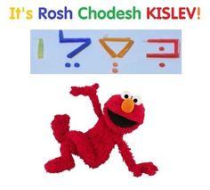 rosh chodesh nissan 2014