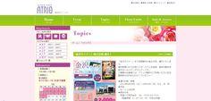 [PEGGY]香林坊アトリオ http://www.atrio.co.jp/topics/topics.html  點擊品牌活動圖片可再放大顯示,活動相關資訊都使用純文字一同置放在活動內容中,看起來整體感較好