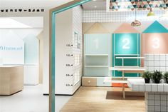 Gallery of Be Kids for One Moment / RIGIdesign - 28