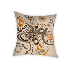Square Arabic Calligraphy Cushion - Cream