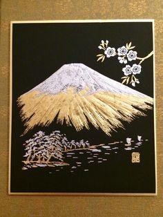 Японский блокнот