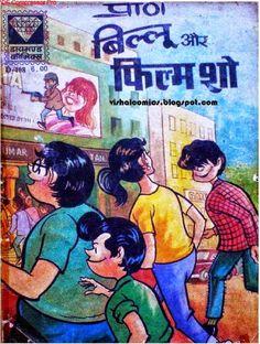 Hindi Comics : Billu - Film Show Comics Pdf, Download Comics, Velamma Pdf, Comics In English, Diamond Comics, Hindi Comics, 90s Kids, Reading Online, Novels