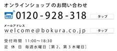 木蔵<BOKURA>:ご注文完了 Math, Math Resources, Mathematics