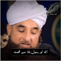 Short Status, Islamic Status, Islamic Quotes, Allah, Knowledge, Songs, Videos, Song Books, Facts