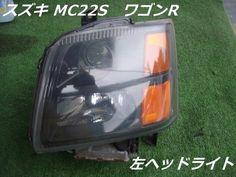 スズキ MC22S ワゴンR 左ヘッドライト 【中古】【楽天市場】