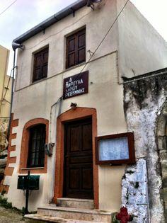 Maroulas village, Rethymno, Crete Rethymno Crete, Crete Island, Traditional Doors, Historical Monuments, In The Heights, Greenery